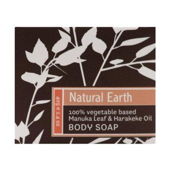 Natural Earth 40g Boxed Soap